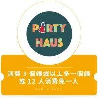 PartyHaus