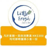 LittleFresh
