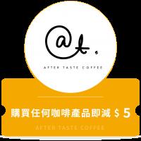 After Taste Coffee