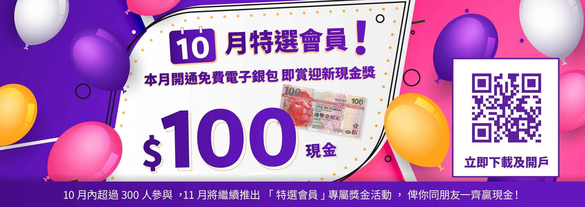 Zwap Wallet - oct100